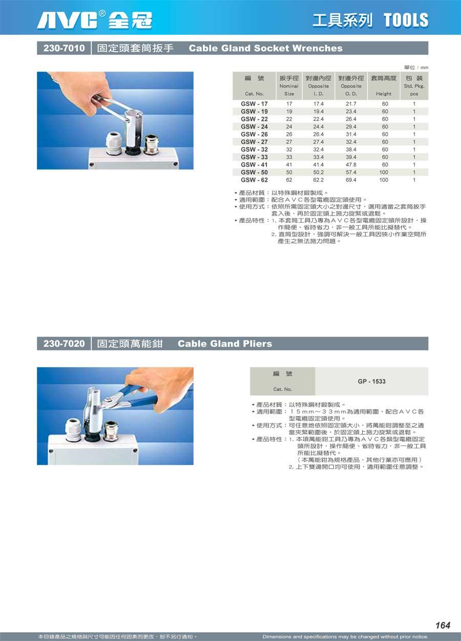 C230-7010_20.jpg